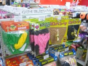 akihabara slips