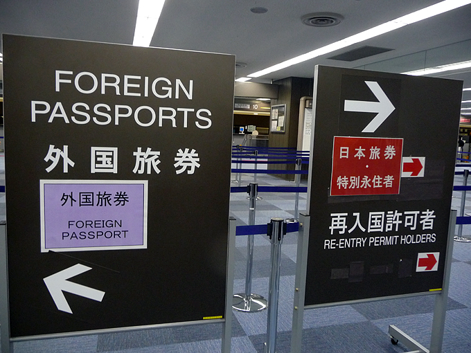 douane aeroport narita japon