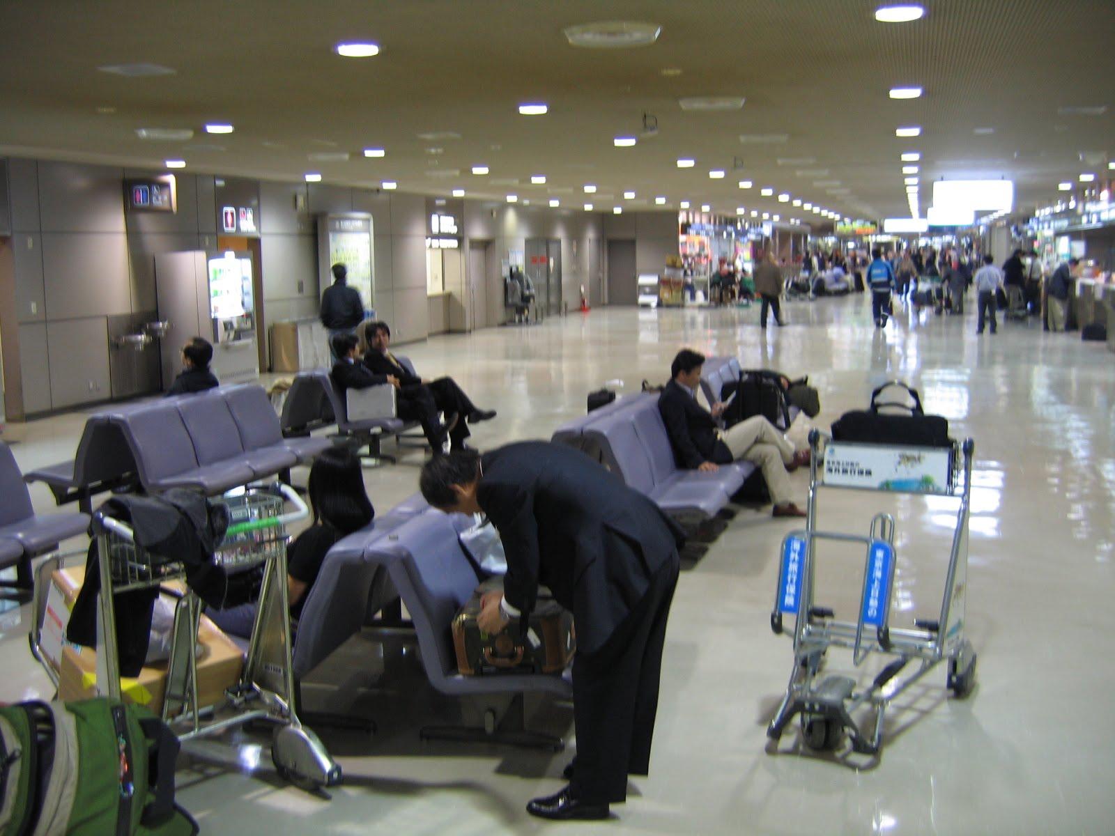 narita aeroport
