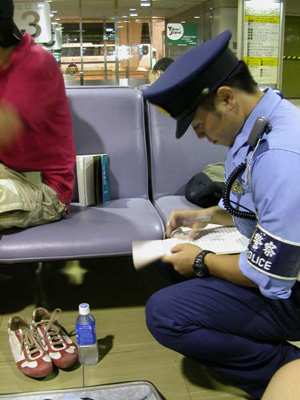 police aeroport narita