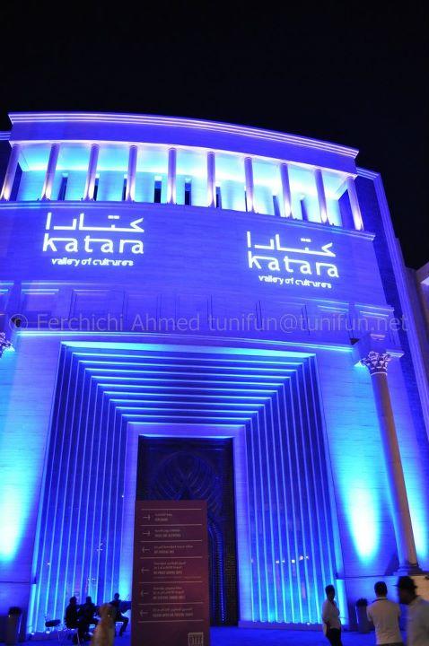 Katara village culturel doha