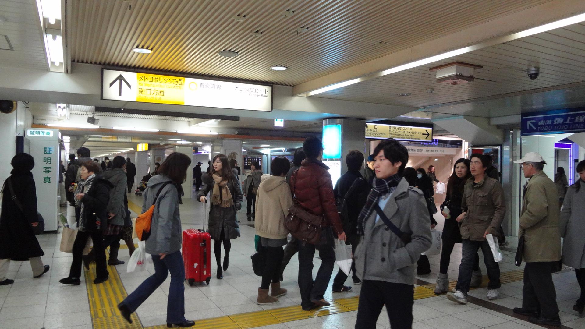 ikebukeruo metro station