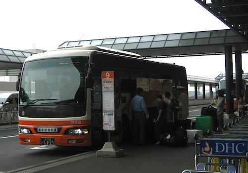 limousine bus narita