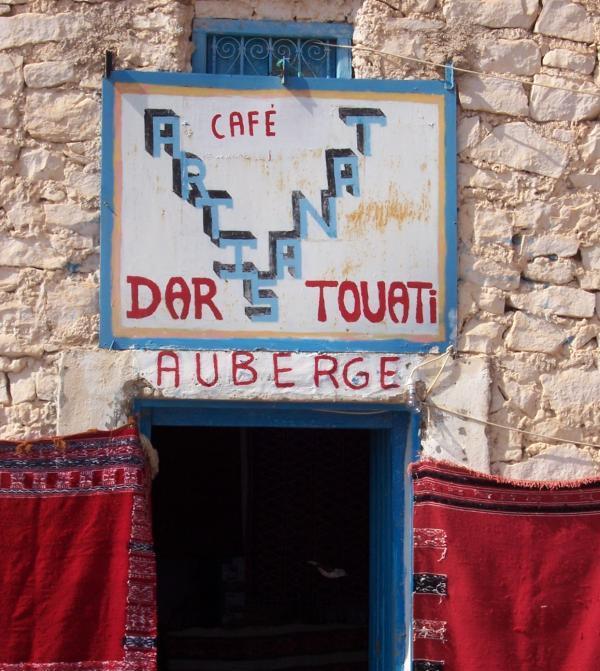 Auberge Dar Touati Toujane