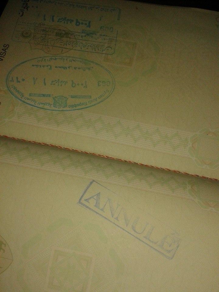 Conseils Pour Renouveler Son Passeport En Tunisie Et Garder L Ancien