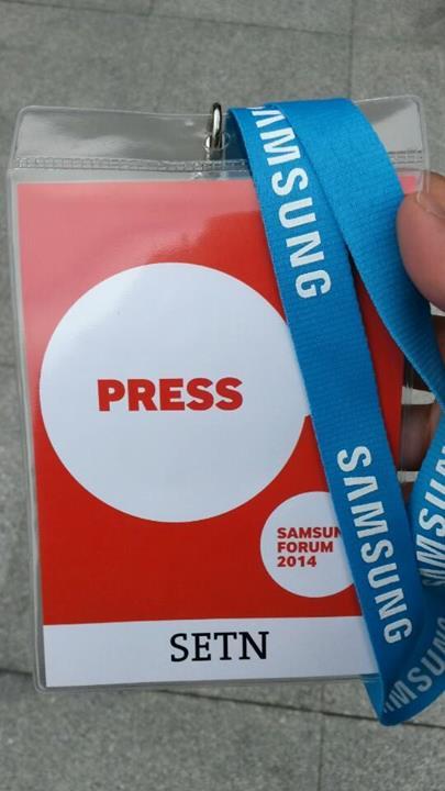 Samsung Forum 2014 Blog