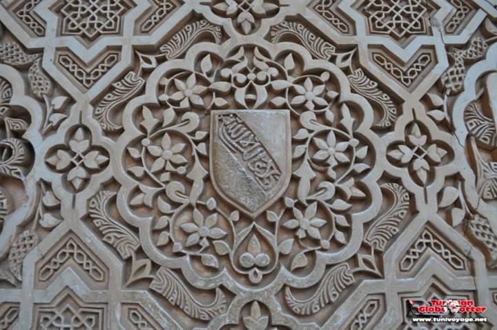 arabesque palais nasrides