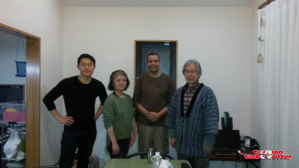 Famille Japon
