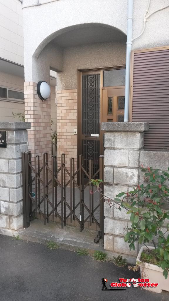 Maison Shin koshigaya