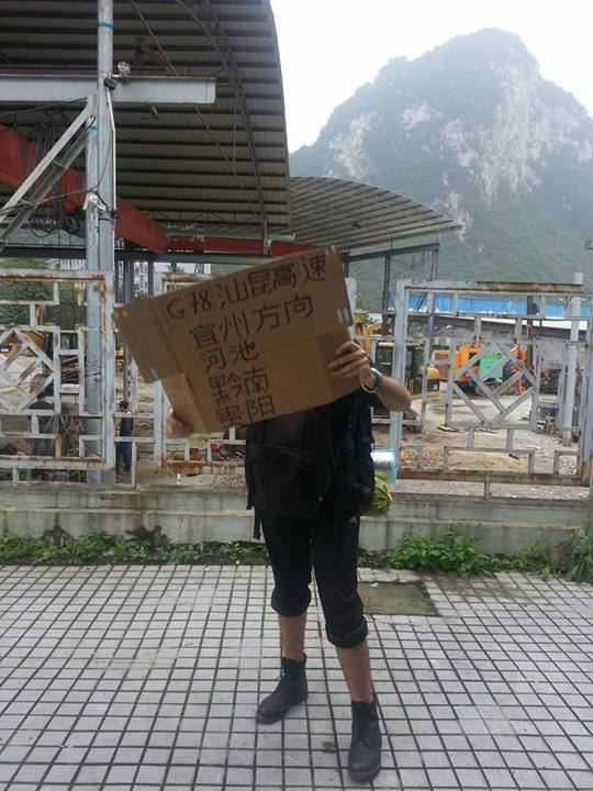 Marouene auto stop chine