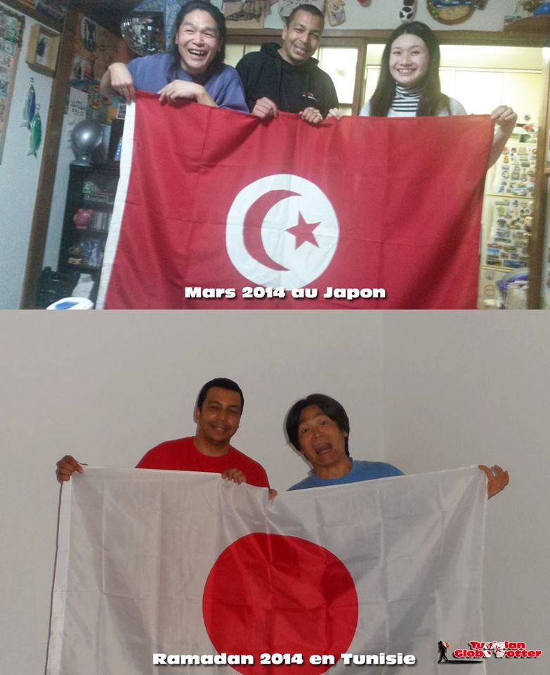 voyage tunisie pendant le ramadan